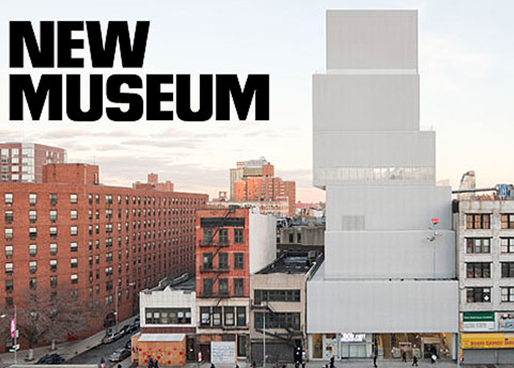 Brunch at Vandal and Tour of the New Museum